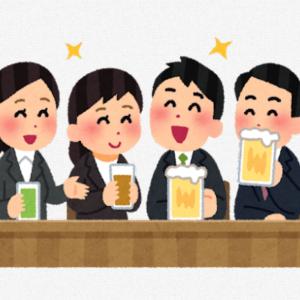 飲みニケーションが再注目 オンライン疲れの影響