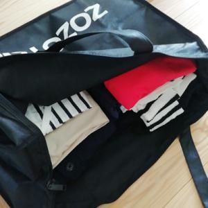 ZOZOのいつでも買い替え割で断捨離してみました