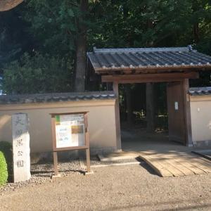 荻窪駅(2)