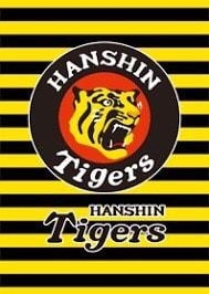 祝・タイガースCS1stステージ突破〜阪神ファンの戯言