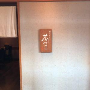 笊蕎麦 蕎きち〜護国寺ランチグルメ