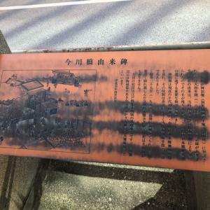 『街の案内板を巡る』〜神田駅→日本橋①