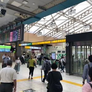 上野駅とお茶の水駅にもスタンプを押印に行く