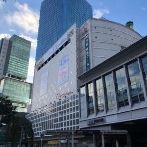 さらば玉川改札、東急東横店、そしてしぶそば本店