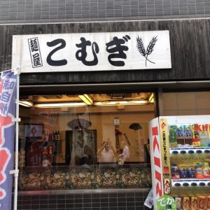 麺屋こむぎ〜人形町ランチグルメ
