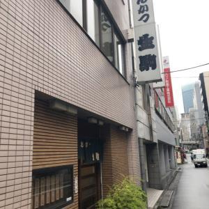とんかつ生駒〜人形町ランチグルメ
