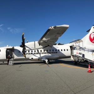 まずは但馬空港へ〜Goto関西旅行①