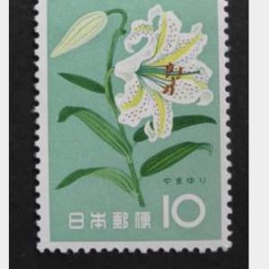 ユリの図柄の切手