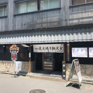 寅次郎食堂〜人形町ランチグルメ