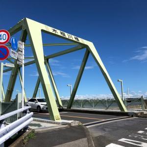 木根川橋とさだまさしの足跡①