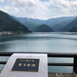 奥多摩湖〜ほぼ東京都内ドライブ④