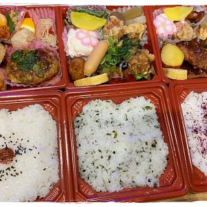 手作りおかずのお店 四季菜 @赤磐市高屋