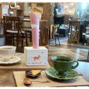 cocolecafe(ココレカフェ)店舗 @岡山市東区広谷