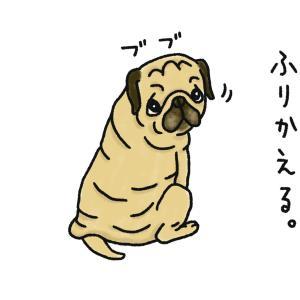 パブロフ犬