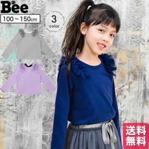 キッズ秋服352円〜送料無料タイムセール‼️
