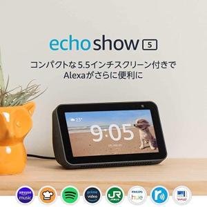 Amazon 50%オフ!echo show