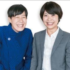 【悲報】テニス選手・大坂なおみに必要なものは「漂白剤を」と差別発言(゜Д゜)