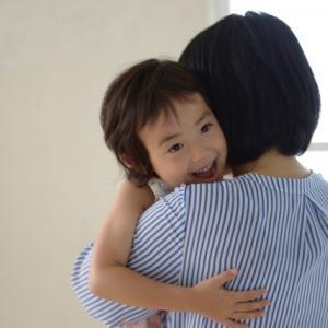 東大生の幼児期(6)~自己肯定感の元となるもの~