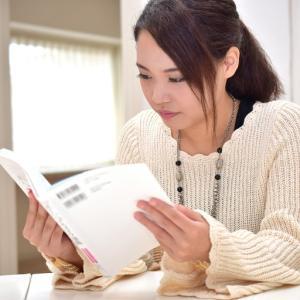 本日、〇〇大入試同日体験受験模試@東進