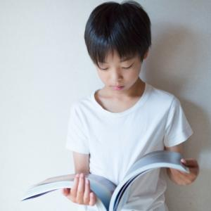 東大脳の育て方