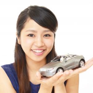 【医学部生】車を買ってもらう同級生たち〜運転免許いる?いらない?〜