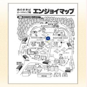 【森のまきばオートキャンプ場】キャンプレポ①
