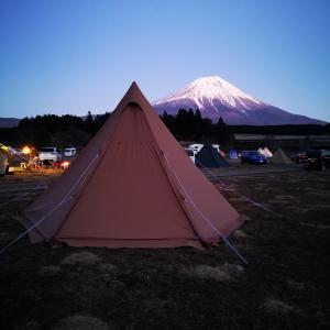 初めてのソロキャンプ③inふもとっぱら