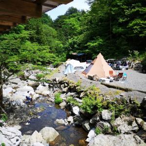 東京の山奥で久々のキャンプ【前編】