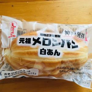 メロンパンを買いました。
