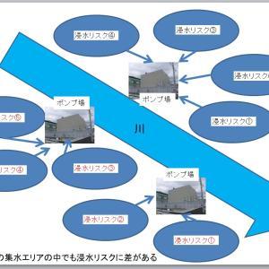 【台風19号緊急特集!!】下水道ニュースレビュー20191017