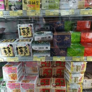 【パース】パース1の日本スーパーはここ、不二マート