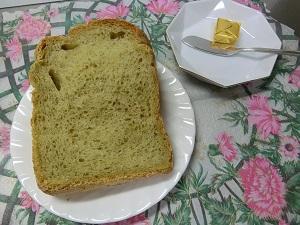 今度はなんと!モリンガ食パン~