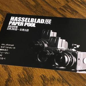 HASSELBLAD展 (PAPER POOLにて)