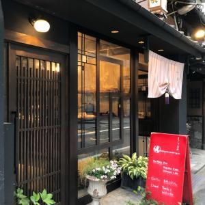 京都のパン屋さん(6):Boulangerie MASH Kyoto