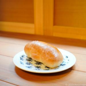 Nitta Bakeryさんへ