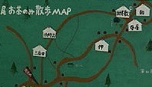上越市牧区高尾の「お茶のみ散歩」