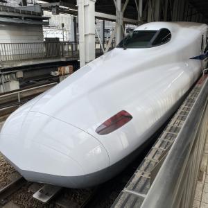 博多・兵庫・大阪・京都出張 2日目 未完