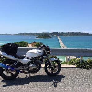 ちびっこライダーkeiの立ちゴケ日記 keiさんありがとうございます。