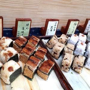 10月22日 名古屋栄の【ほっこり】でおにぎりセット530円(優待利用)