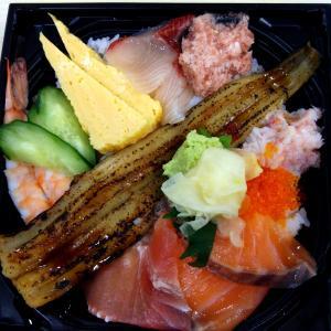 1月19日 磯丸水産の名古屋栄近辺店舗の海鮮こぼれ丼比較1059円