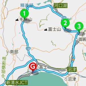 7月15日(月、海の日) 静岡県 道の駅4スタンプツーリング