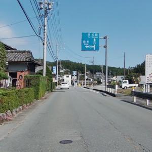 11月2日(土) 三重県中部ツーリング…酷道編