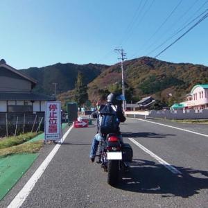 11月30日(土) 二ノ瀬、鞍掛、鈴鹿スカイラインツーリング