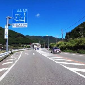 8月29日(土) 開田高原~野麦峠ツーリング