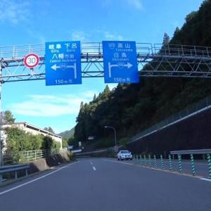 8月30日(日) 国八食堂~三谷天然湧水ツーリング