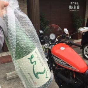 9月26日(土) 883Rでお買い物(^^ゞ