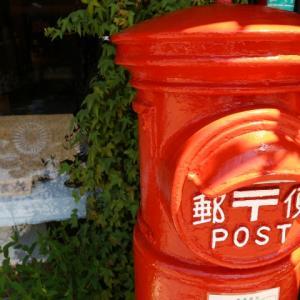 日本郵政(6178)の銘柄分析!業績・キャッシュフロー・各種指標の推移は?