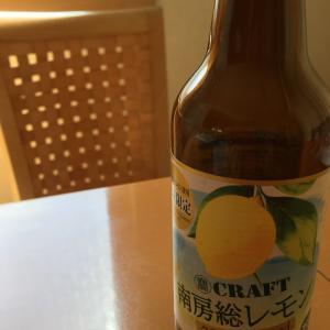 美味!レモンビール最高!