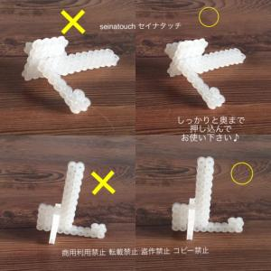 立たせる為の脚(土台)の使い方のコツ (^-^)☆