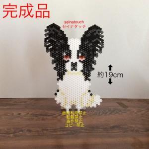 アイロンビーズ☆六角L結合+四角★犬猫のオブジェシリーズ、パピヨン②ホワイト&ブラック